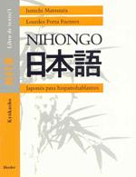libro-de-texto-japones-para-hispanohablantes-1