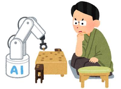tecnologia-japon