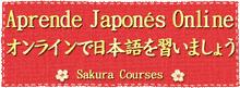 Aprende Japonés Online Logo