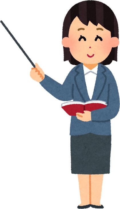como-ensenamos-aprende-japones-online